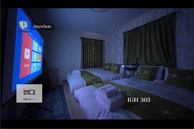 IGH305トップ画宿泊型アイコン1.jpg