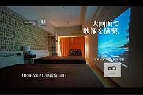 コントワール401 OTA用スペース紹介ver.2.jpg