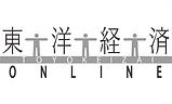 東洋経済ONLINE.png