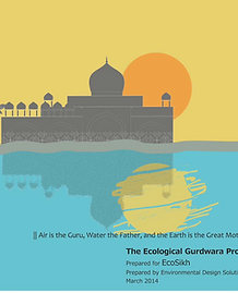 SikhGreenGuide cover.png