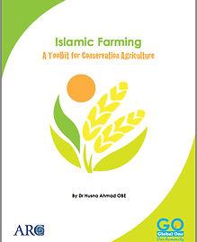 Islamic Farming cover.jpg