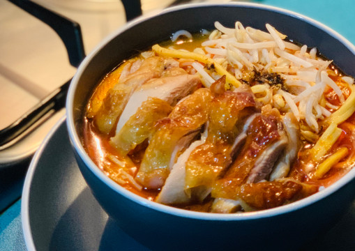 Malaysian Curry Laksa Noodles with Sesame Salt-baked Chicken