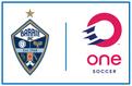 Barrie Soccer & One Soccer Member Discount