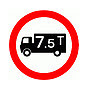 No HGV Petition (except for access)