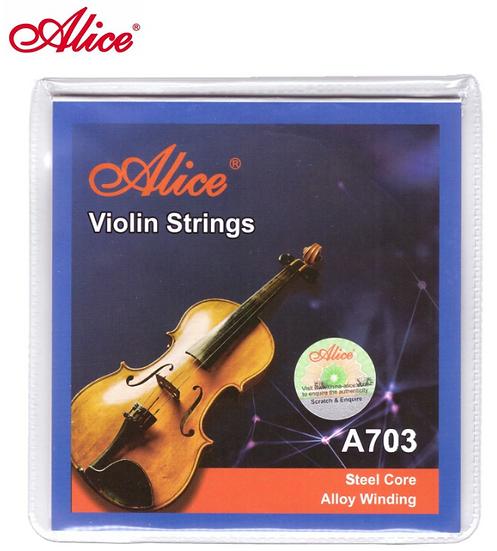 Alice - A703, Jeux de cordes violon