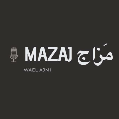 MIZAJ by Wael Ajmi- le nouveau né musical !