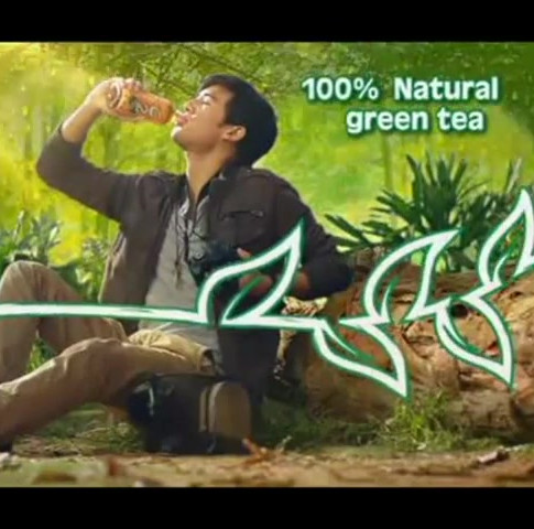 C2 Green Tea Commercial - Sarap ng Bukas Version 1