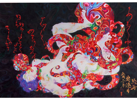 Sisyu's Mesmerising Contemporary Japanese Art