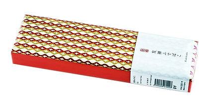 Box washi 04 x 600dp.jpg