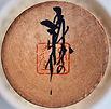Kokeshi 06c.jpg