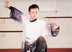 Taichi in July Class 1