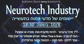 Neurotech Industry