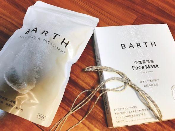 BARTH1