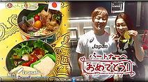 press_tv_obento2.jpg