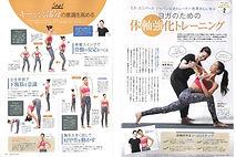 press_yogajournal1.jpg