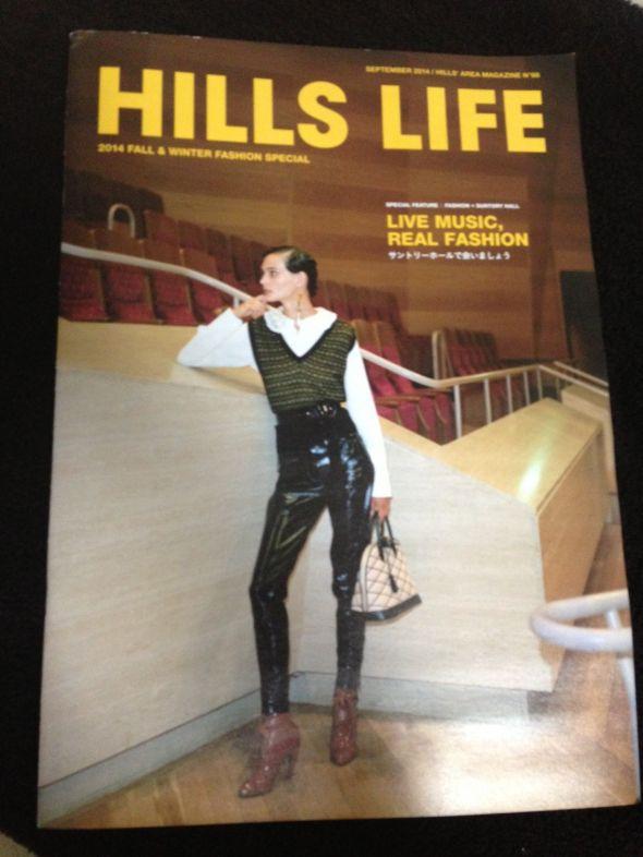 HILLS LIFE 表紙