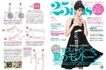 press_25ans1.jpg