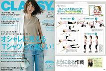 press_classy1.jpg