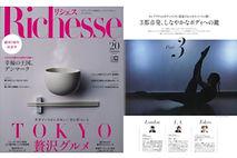 press_richesse2.jpg