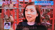 press_tv_goodmorning1.jpg