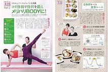 press_yogajournal2.jpg