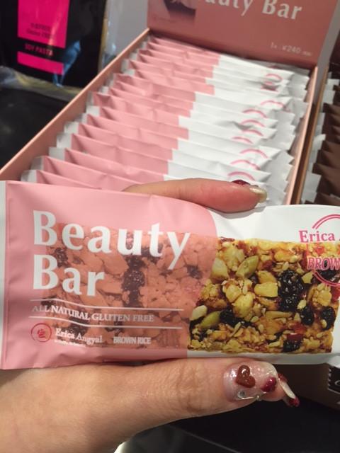 Beauty Bar Berry