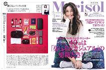 press_marisol1.jpg