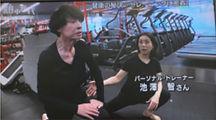 press_tv_netyu1.jpg