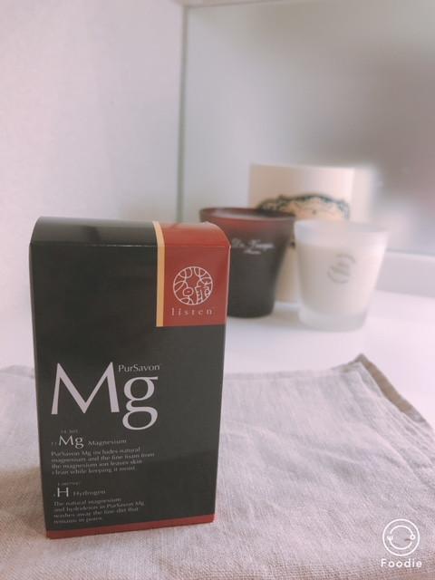 Mg Soup2