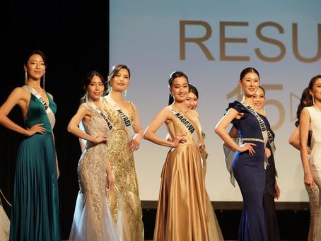 Miss Earth Japan 2021