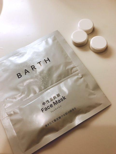 BARTHw