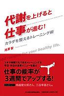 produce_books_taisha.jpg