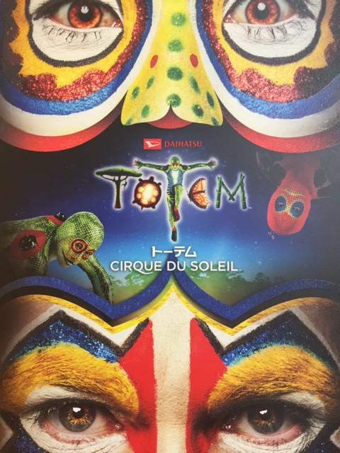 TOTEM (3)