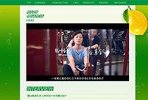 pht_20200331_pokkasapporo_rev.jpg