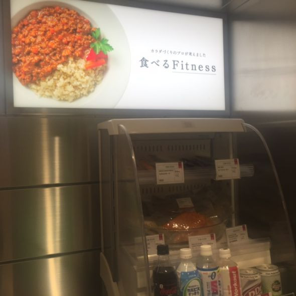 食べるFitness (1)