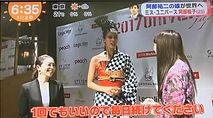 press_tv_mezamashi2.jpg