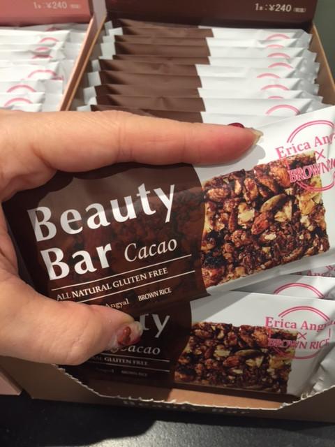 beauty bar choco