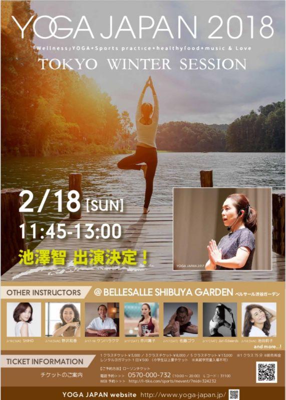 YOGA JAPAN2018