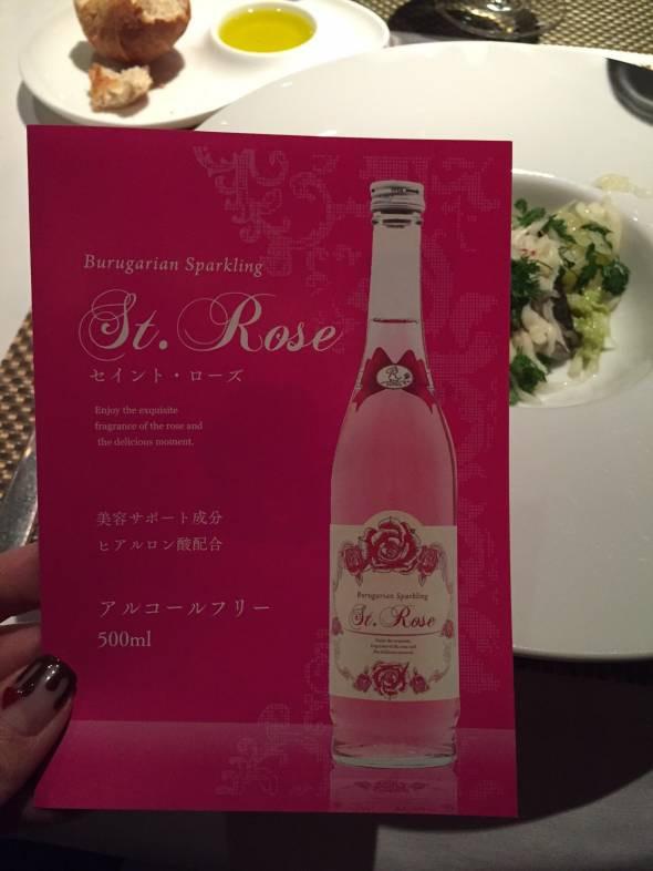 St.Rose1