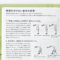 produce_hobonichi2021_edited.jpg