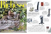 press_richesse1.jpg