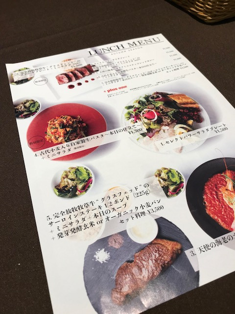 医学会restaurant3