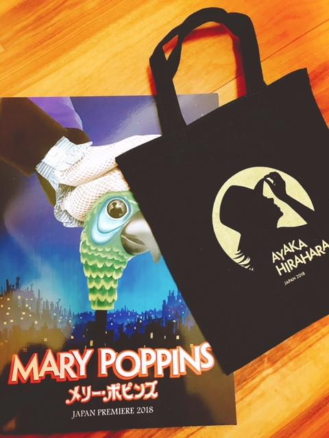 MARY POPPINS①