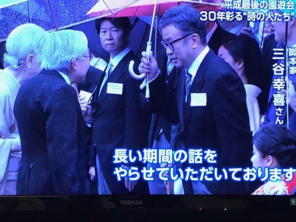 三谷幸喜さんTV