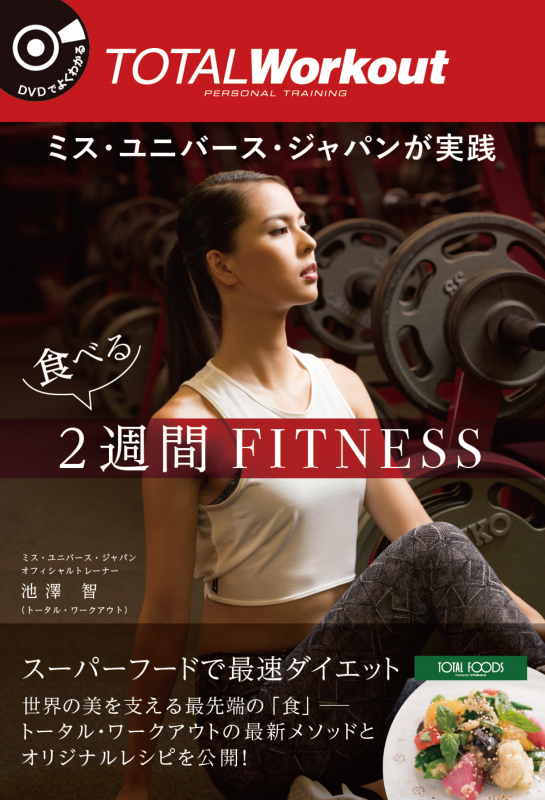book_with_obi