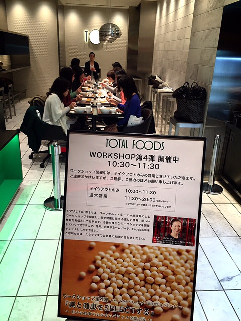 Work Shop 第4階 (1)