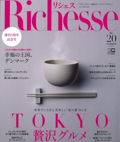 Richesse (4)