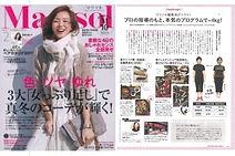 press_marisol2.jpg