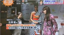 press_tv_mezamashi1.jpg