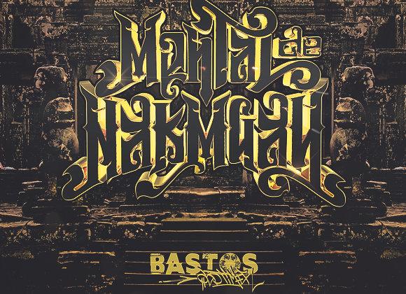 EP Bastos Old Timer - Mental de nakmuay